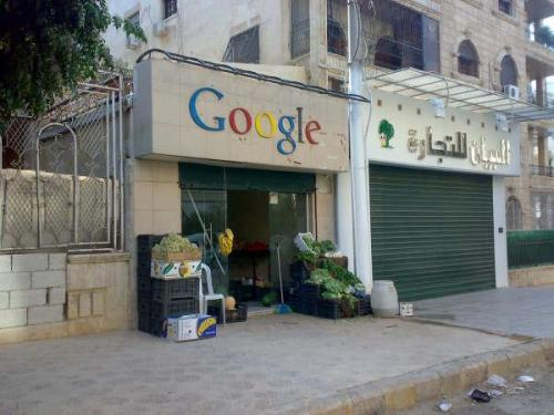 Google-Vegetable-Shop-in-India